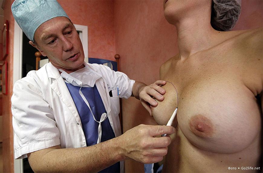 Игры операция на титьки женщины — pic 1