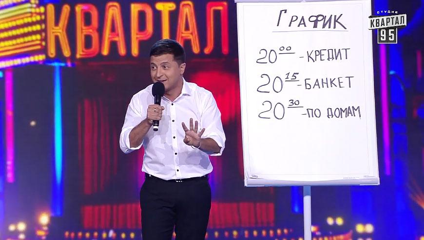 Зеленский подписал закон об импичменте президента - Цензор.НЕТ 5223