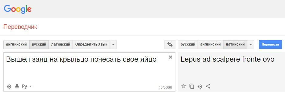 погибла, когда с русским переводом эти
